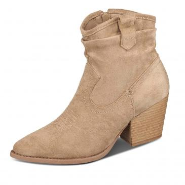 Shoecolate Stiefelette - beige