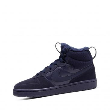 Nike Court Borough Sneakerboots - blau