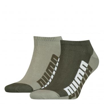 Puma Sneakersocken 2er-Pack - 2x khaki